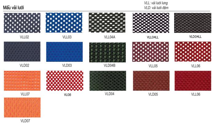 Mẫu vải lưới ghế nội thất 190